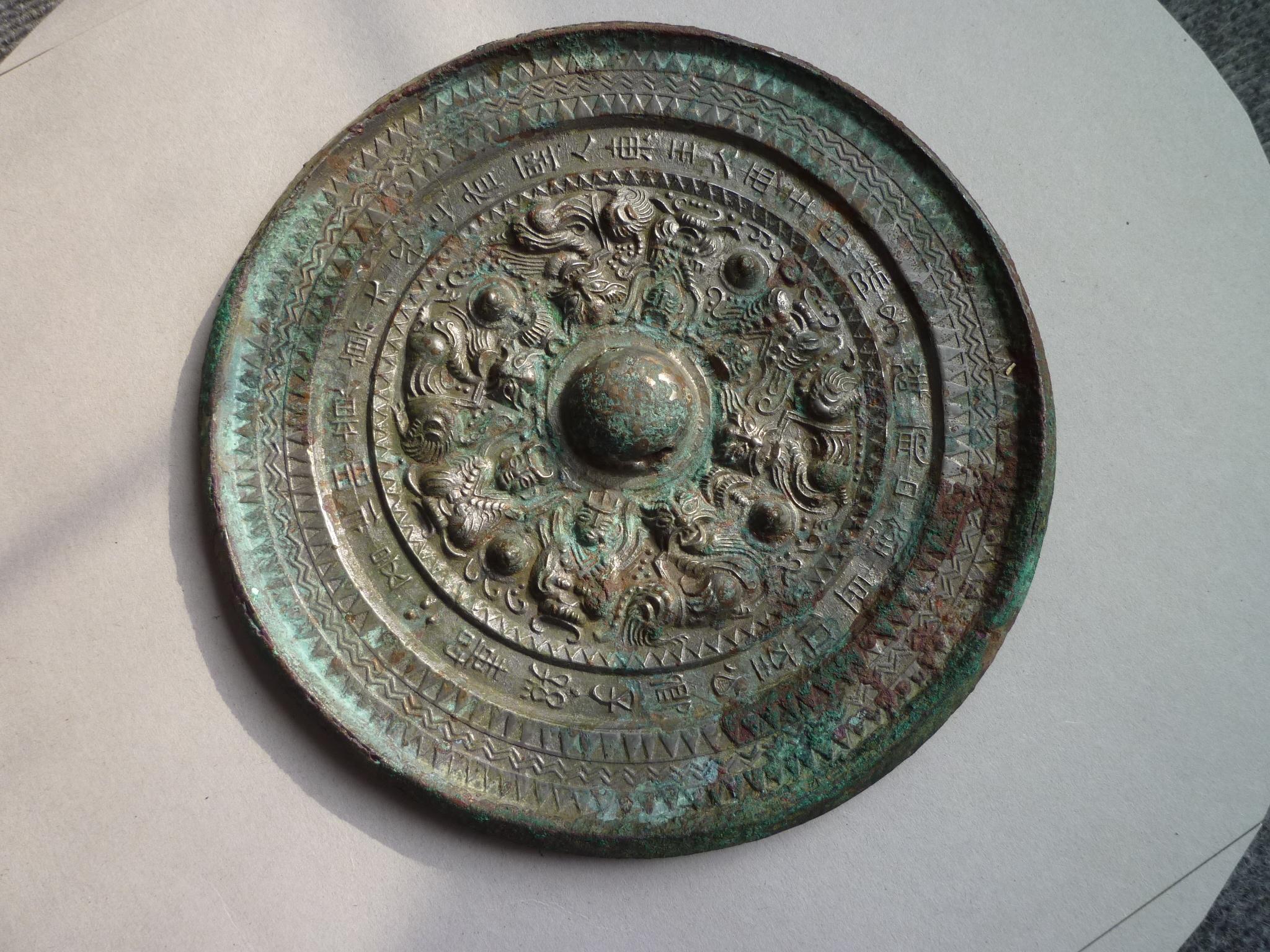 三角縁神獣鏡:中国訪問メモ